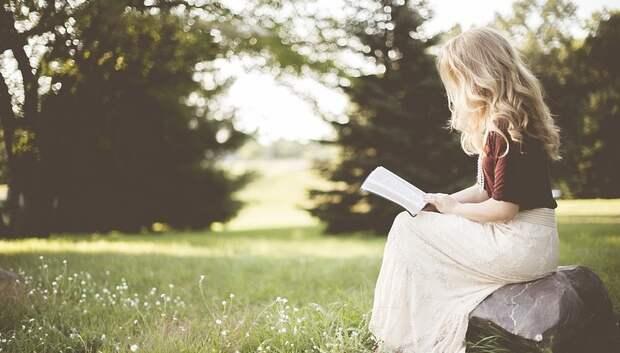 Летние читальные залы начнут работать в парках Подмосковья со 2 июля