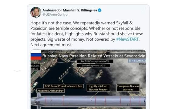 Координаты «Скайфолл»: почему британцы так боятся новой российской ракеты?