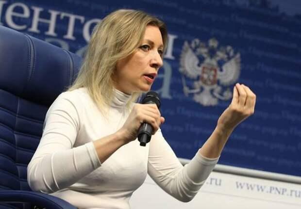 Мария Захарова жестко высмеяла призыв Байдена к Украине