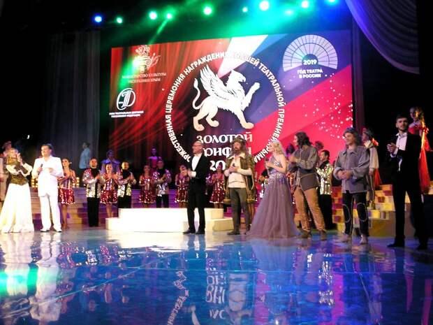 В Симферополе подвели итоги театрального конкурса «Золотой грифон» 2