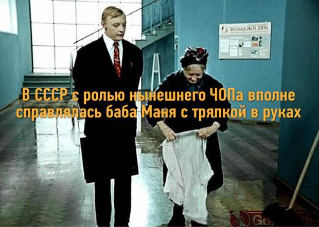 Случай в Казани вызвал ностальгию по СССР, но вместо СССР нас ждет усиление контроля за всеми