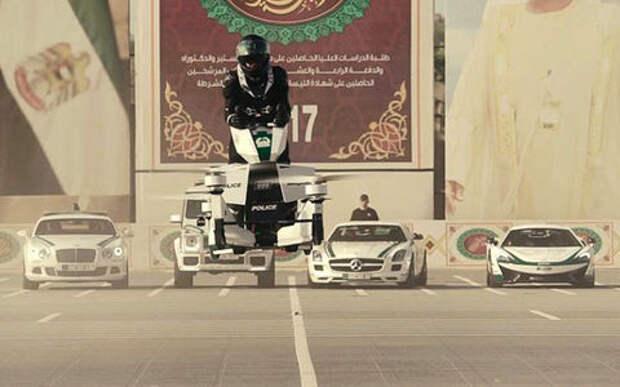 Полиция Дубая пересядет на российские летающие мотоциклы