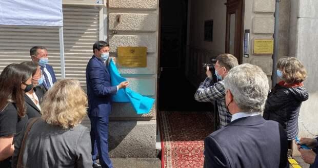Дипмиссию Казахстана в Страсбурге преобразовали в генконсульство