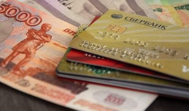 Волжанин заплатил полмиллиона за отмену кредита