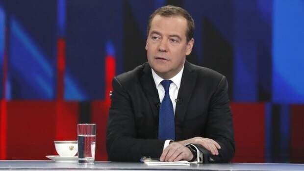Дмитрий Медведев дал характеристику современным отношениям России и США