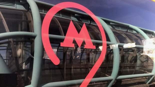 Временно закрытый участок салатовой ветки московского метро начал работать