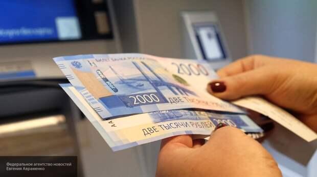 Выходом на пенсию по правилам СССР смогут воспользоваться до 8 млн россиян