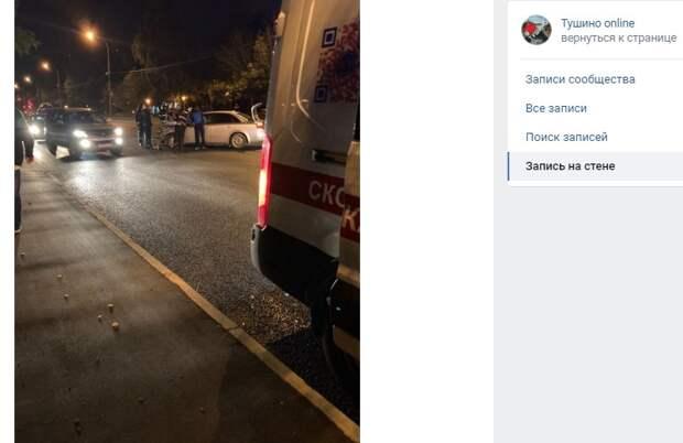 На улице Свободы произошла авария с участием легковушки