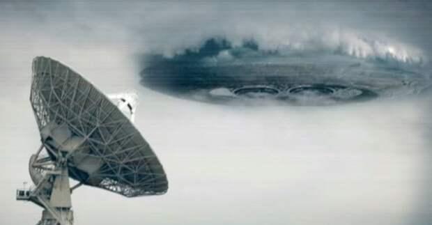 НЛО - Всемирный заговор молчания