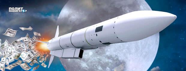Украина завалила внедрение ракеты «Нептун», которой грозила России