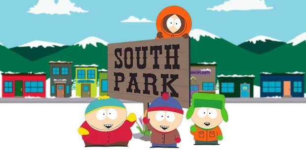 Создатели «Южного Парка» заключили рекордную сделку с владельцем Comedy Central