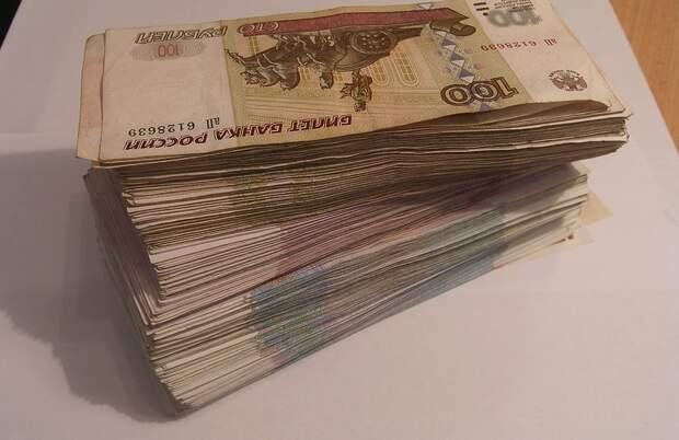 Крымчанин присвоил 1,9 миллиона рублей работодателя