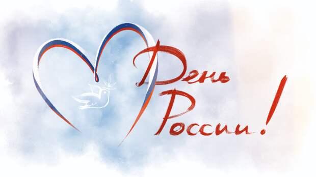 Военнослужащие ВС РФ в Таджикистане и Киргизии отпраздновали День России