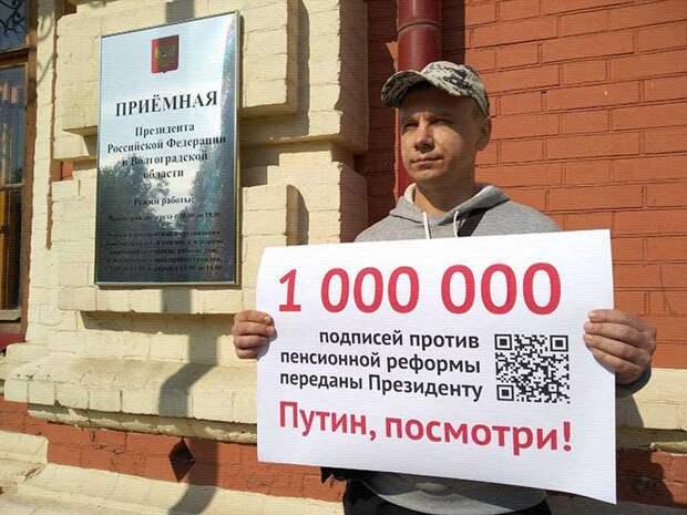 1 млн подписей