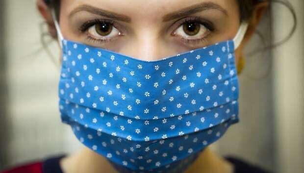 4 новых случая заражения коронавирусом выявили в Подольске за сутки