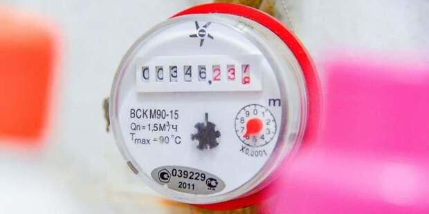 Подавать сведения водосчетчиков теперь можно через портал mos.ru