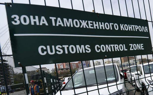 Бэушки из Китая зависли на таможне Санкт-Петербурга