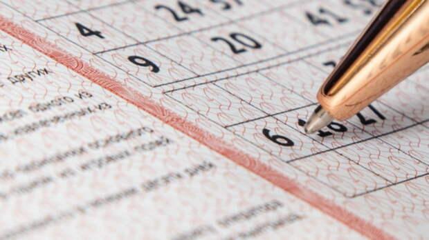 Белгородка хочет закрыть ипотеку лотерейным выигрышем в миллион рублей