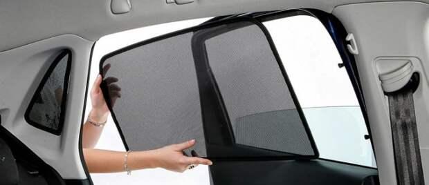 Лучшие солнцезащитные шторки для авто: 5 топовых моделей