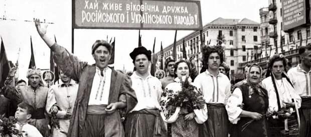 Переяславская константа: неизменимый выбор народа