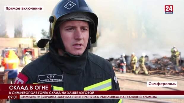 В Симферополе горел склад на улице Луговой