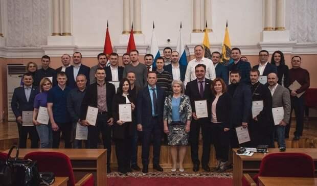 В Оренбурге наградили волонтеров, помогавших бороться с коронавирусом
