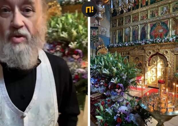 Священник в Москве ударил посетителя храма из-за фото иконостаса