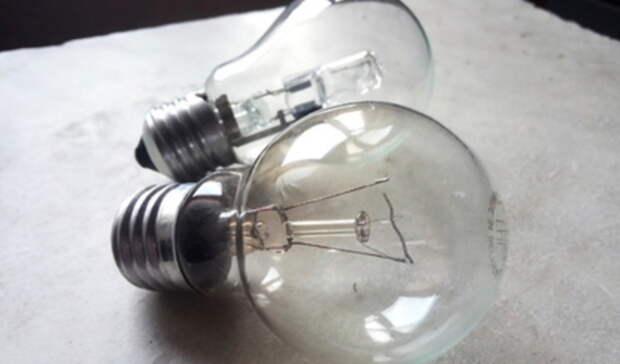 В двух районах Волгограда отключили свет впонедельник