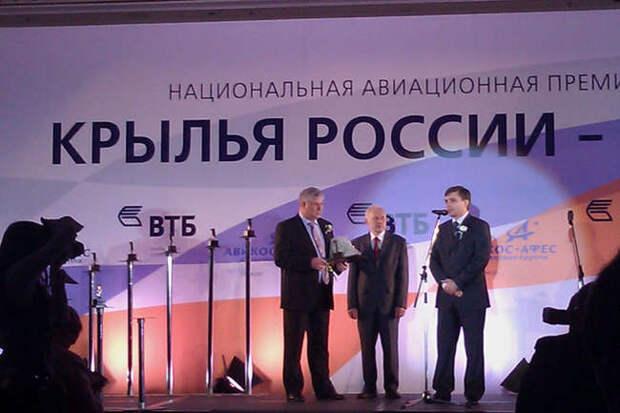 Названы лучшие авиакомпании России по итогам 2013 года