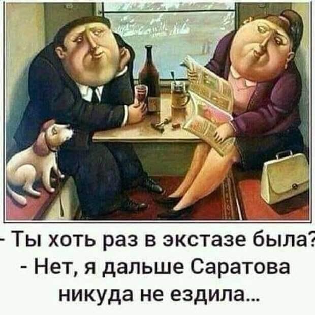 Жена мужу:  – Сеня, почему наша соседка всякий раз при встрече стала мне улыбаться?...