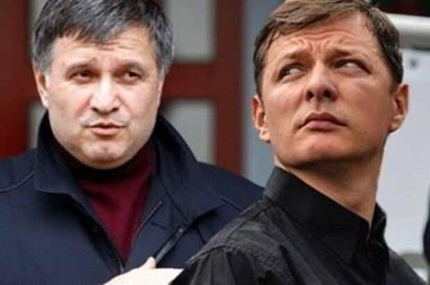 """Аваков назвал партию Ляшко """"пе...стической"""""""