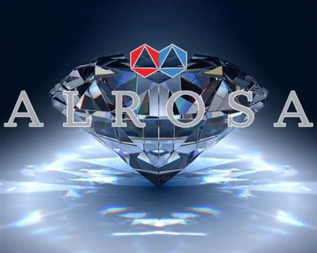 """Прогнозы """"АЛРОСА"""" на 2021 год остались без изменений"""