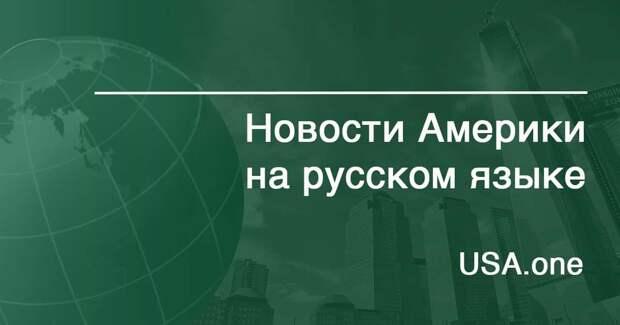 Тихановская попросила США не нарушать суверенитет Белоруссии