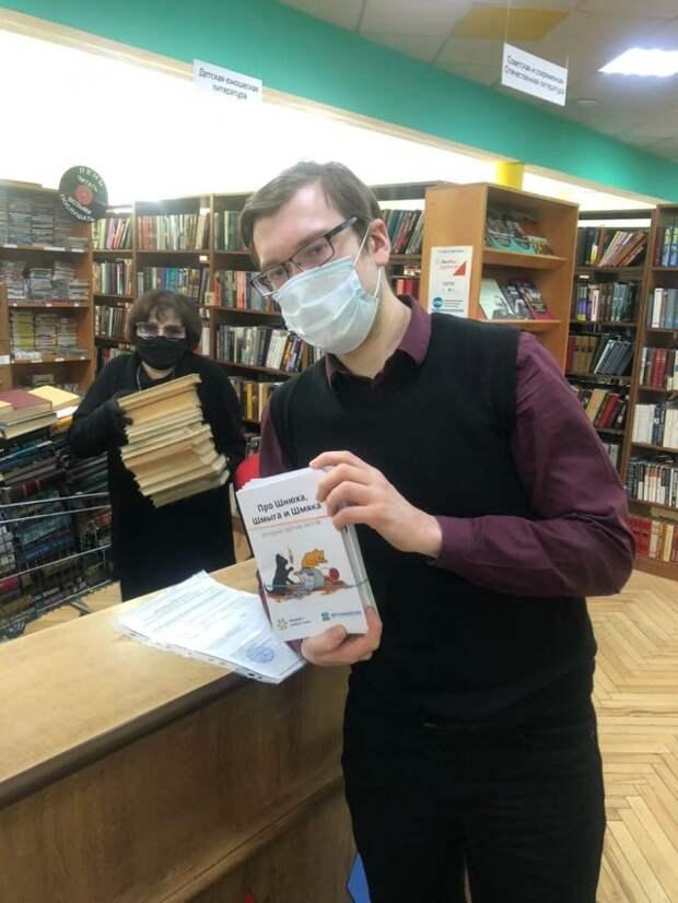 Библиотека на Клары Цеткин помогает столичному фонду просвещать детей о правилах пожарной безопасности