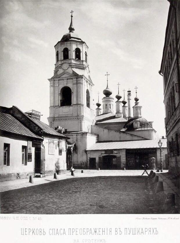 Церковь Спаса Преображения в Пушкарях