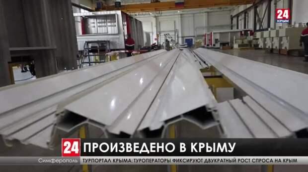 Сделано в Крыму! От пожарной техники до экологичных автобусов и даже снегоболотохода