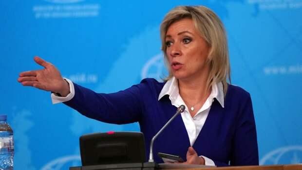 Захарова назвала инсинуациями заявления США о вмешательстве РФ в выборы
