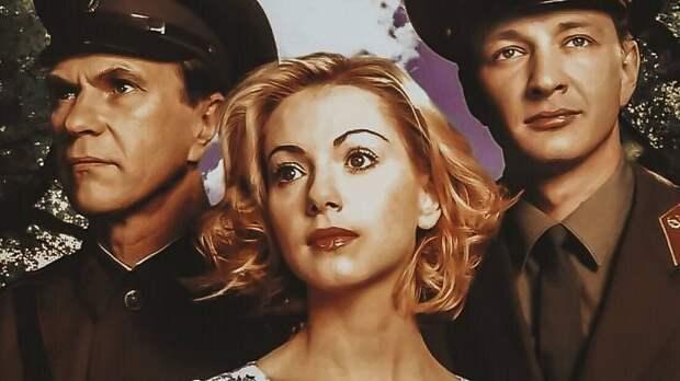 Промофото для сериала «Граница. Таежный роман», 2000