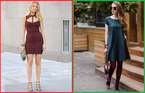 Вместо обтягивающего лучше надеть платье фасона трапеция