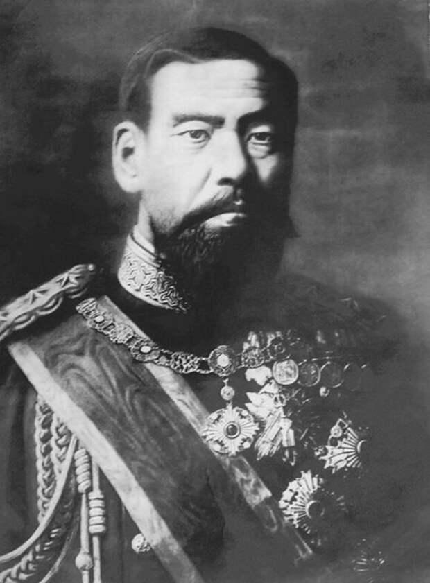 Николай II и его гейша