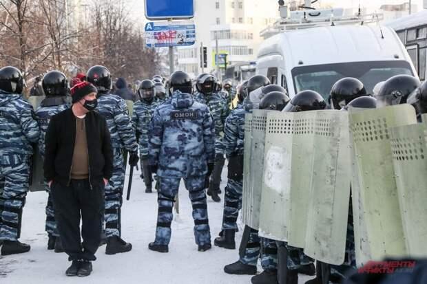 Митинг в Екатеринбурге.