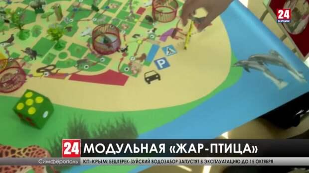 «Жар-птица» расширяется. В Симферополе открыли новый корпус детского сада