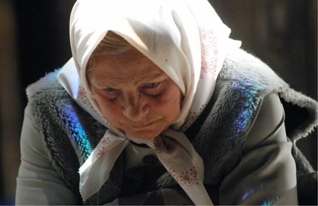 Более 50% россиян лишатся даже нынешних нищенских пенсий