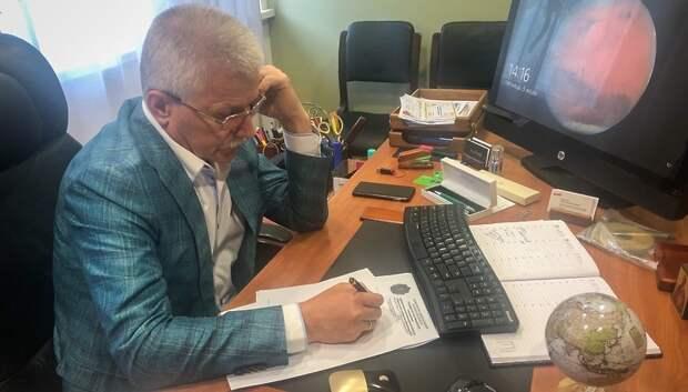Депутат Мособлдумы проверит законность строительства на Парковой улице