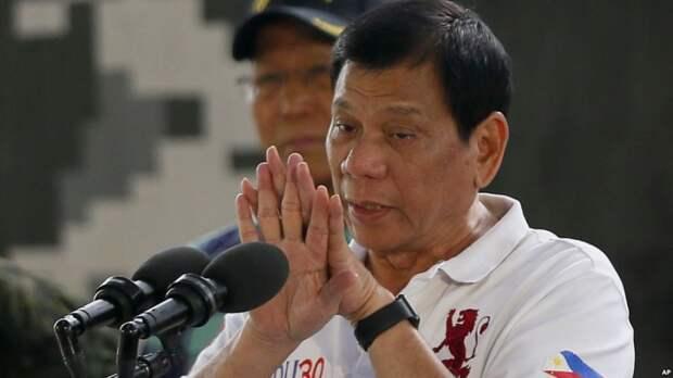 Президент Филиппин намерен объединиться с Россией и Китаем