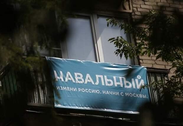 Соратники Навального попросили убежища на Украине. Говорят, им там будет лучше, чем в РФ