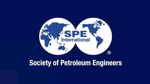 Помогите Российской нефтегазовой технической конференции SPE поддержать высокий уровень содержания своей программы
