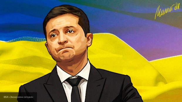 """Политолог назвал """"криком отчаяния"""" слова Зеленского об отставке"""