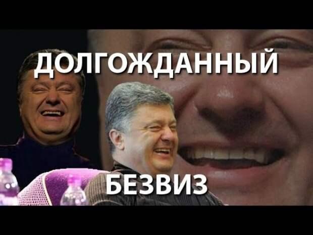 """Порошенко просил Байдена обеспечить безвиз с ЕС, чтобы """"продать украинскому народу"""""""