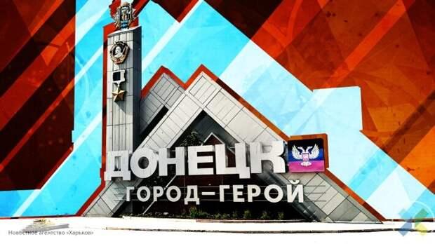Киев решил водной блокадой вернуть республики Донбасса в состав Украины